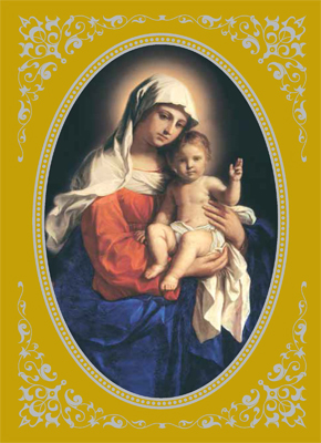 4a-christmas-mary-and-child-front